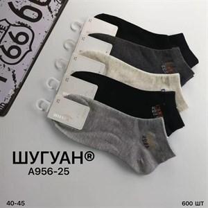 Мужские носки короткие Шугуан ассорти спорт оптом 956-25 - фото 18858