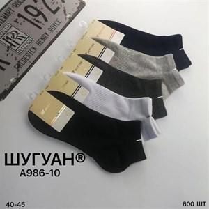 Мужские носки короткие Шугуан ассорти спорт оптом 986-10 - фото 18859