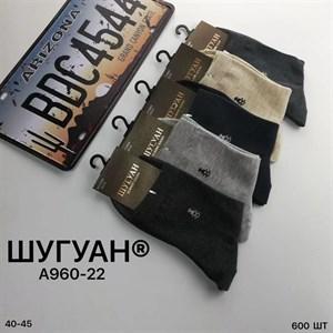 Мужские носки высокие гладкие Шугуан классика оптом 960-22 - фото 18860