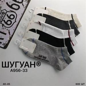 Мужские носки короткие Шугуан ассорти спорт оптом 956-33 - фото 18864