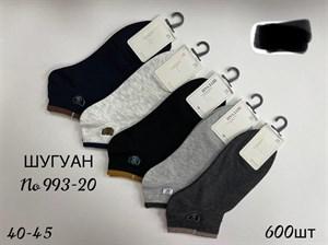 Мужские носки короткие Шугуан белые ассорти оптом 993-20 - фото 18866