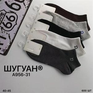 Мужские носки короткие Шугуан ассорти спорт оптом 956-31 - фото 18867