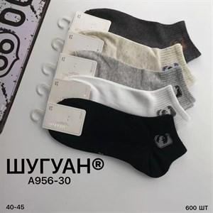 Мужские носки короткие Шугуан ассорти спорт оптом 956-30 - фото 18868