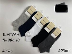 Мужские носки короткие Шугуан ассорти спорт белые оптом 986-10 - фото 18871