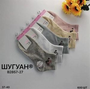 Женские носки Шугуан короткие спортивные ассорти оптом 2857-27 - фото 18902