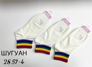Женские носки Шугуан короткие спортивные радужные оптом 2857-4 - фото 18906