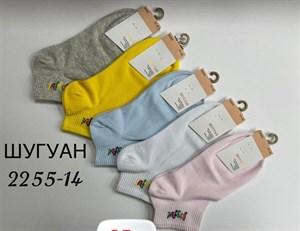 Женские носки Шугуан короткие спортивные рисунки оптом 2255-14 - фото 18909