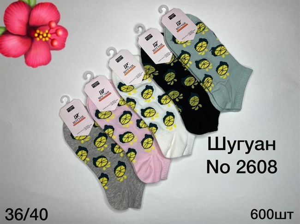 Женские носки Шугуан короткие спортивные рисунки оптом 2608 - фото 18914