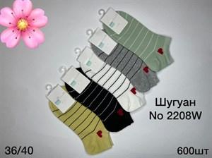 Женские носки Шугуан короткие спортивные ассорти сердечки оптом 2208в - фото 18919