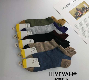 Женские носки Шугуан короткие спортивные ассорти оптом 2856-5 - фото 18922