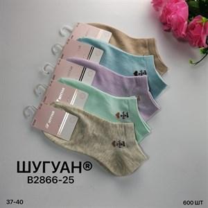 Женские носки Шугуан короткие спортивные ассорти оптом 2866-25 - фото 18925