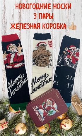 Носки новогодние мужские Туркан в железной коробке 3 пары оптом 5 - фото 18986