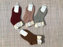 Носки для девочек Шугуан ажур плотный свинка