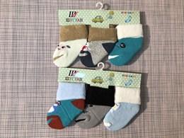 Носки для малюток c рисунками внутри махра