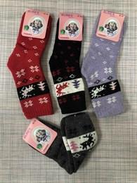 Носки для девочек шерсть с махрой олени