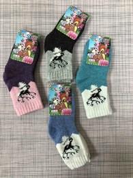 Носки для девочки шерсть рисунок олени