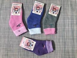 Носки для девочек Элисес цветочки С-371