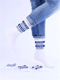 Носки с надписями оптом Вдох Выдох белые Nosi Noski