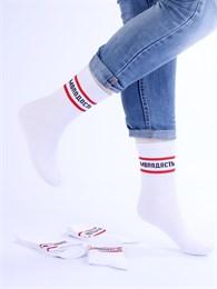Носки с надписями оптом Молодость белые Nosi Noski