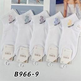 Женские носки короткие белые с рисунками Тик ток оптом 966-9