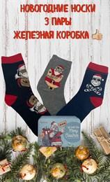 Носки новогодние мужские Туркан в железной коробке 3 пары оптом 3