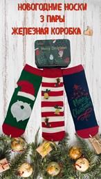 Носки новогодние женские и унисекс Туркан в железной коробке 3 пары оптом 4