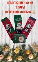 Носки новогодние женские и унисекс Туркан в железной коробке 3 пары оптом 8
