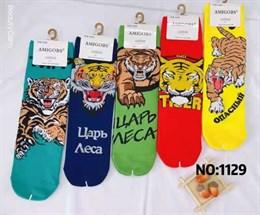 Новогодние носки с рисунками тигров ассорти оптом 1129